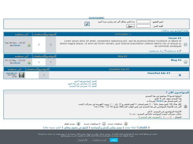 ستايل منتدى الابداع العربي