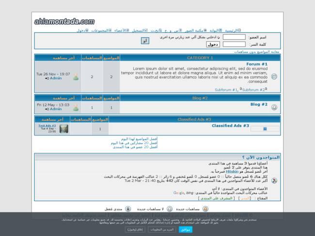 محمد الهادي عاصقيل