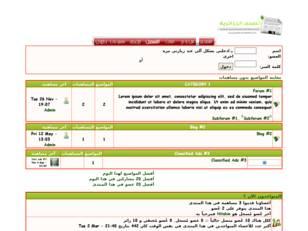 الصحف السودانيه...
