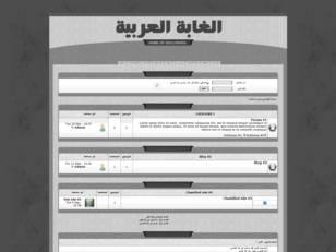 2019 - arab4rest