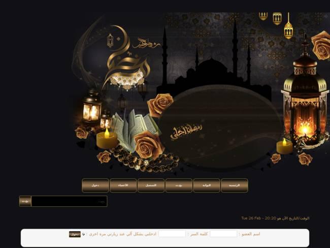 ستايل رمضان 2019 التصميم رقم 1 لمسرووور