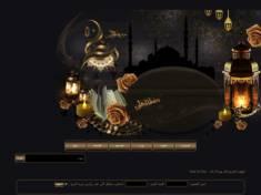 ستايل رمضان 2019 التصم...