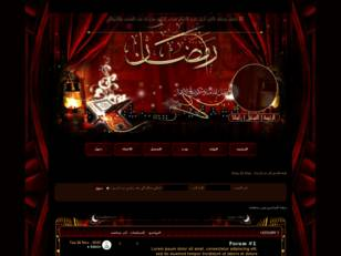 ستايل رمضان 2019 بخلفي...