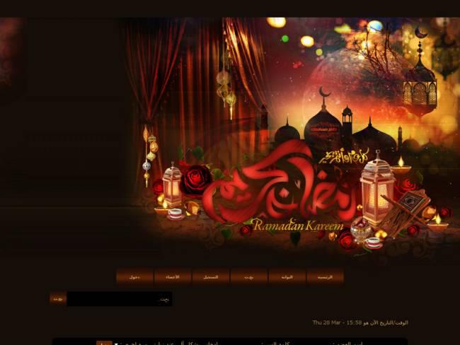 رمضان 2019 التصميم رقم 11 مسرووور