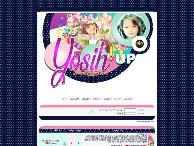 استايل منتديات yosih!-up | طلب العضو : ki-yosih