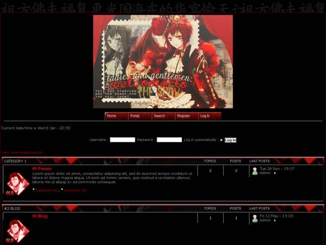 Șoricei de bibliotecă - anime theme v2