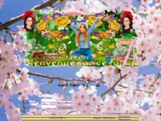 2 les fleures jean-louis