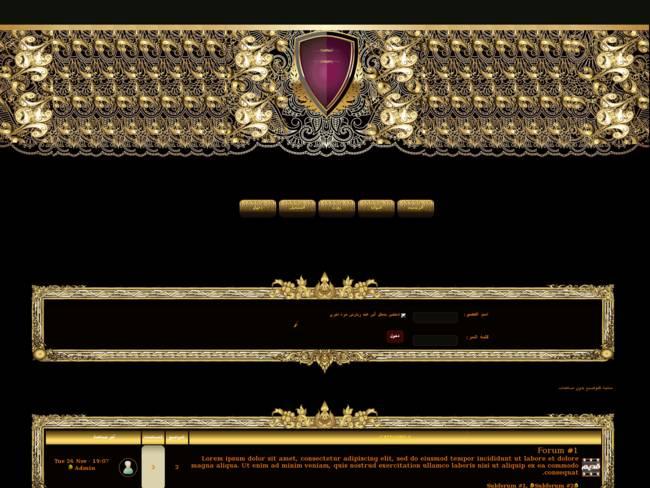 استايل الذهبي الثاني من تصميمي