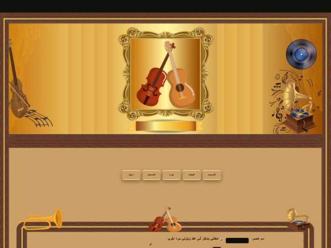 استايل الموسيقي الفن القديم