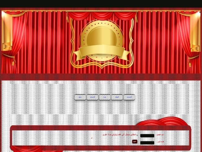 استايل المسرح احمر تصميم ridy awoid2020
