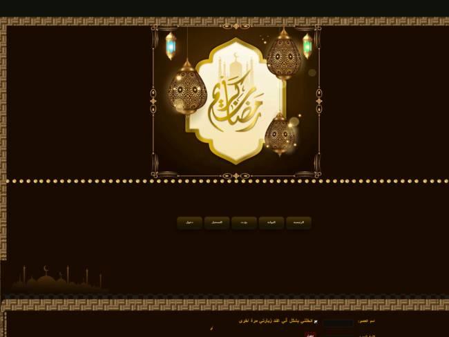 استايل رمضان كريم بني احمر ridy awoid2020