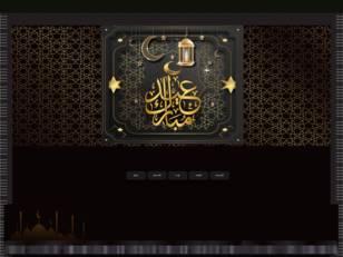 استايل العيد الاصدار ا...
