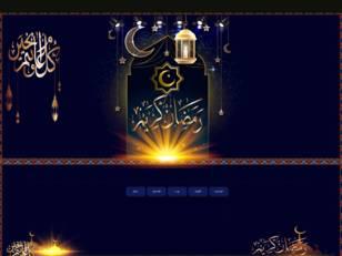استايل رمضان الاصدار ا...