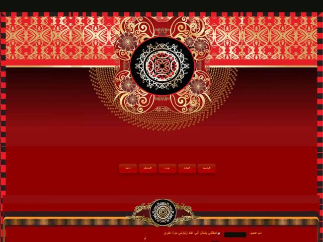استايل احمر منقش تراثي مطور الاصدار الخامس عشر ورقة CSS  اهد