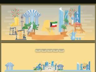 استايل المارات العربيه...