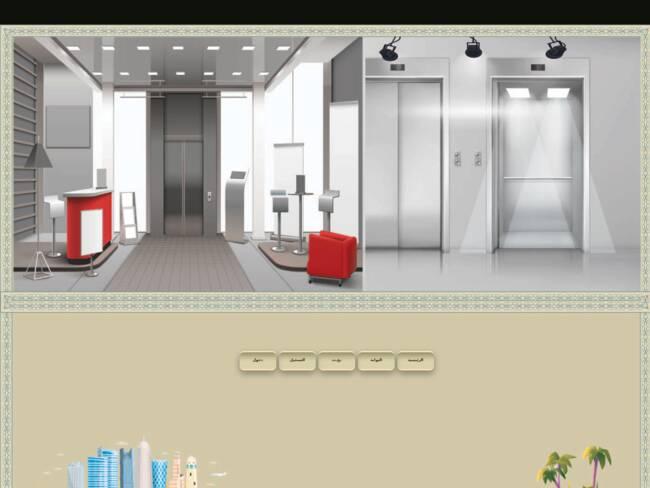 استايل المصعد  اهداء للجميع تصميمridy awod 2020