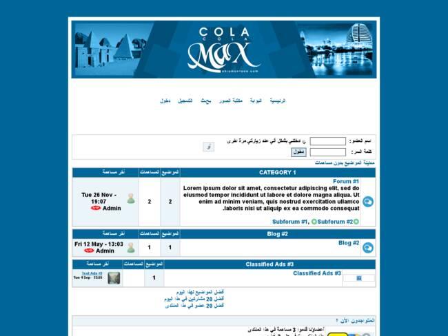 استايل كولا ماكس 43 الازرق
