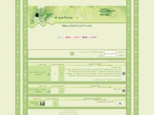 تصميم اخضر