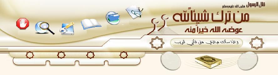 إبداعات الشباب من تصميم الأخ يوسف
