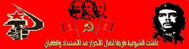 www. ahlashabab.forumotion.com