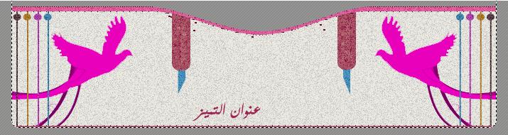 ҉ਿ°●φ¸¸.» نبـض آلإبـدآآع للغة آلعربية «.¸¸φ●°ੀ҉