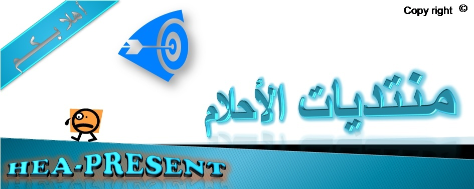 منتديات محمد جواد