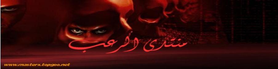 منتدى شباب الرياض دقهلية