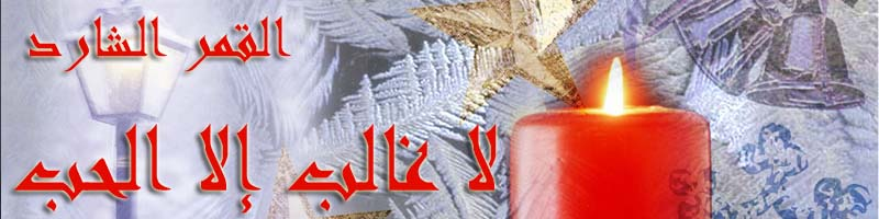 sanad-dz