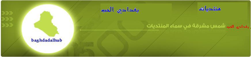 منتديات كل العرب