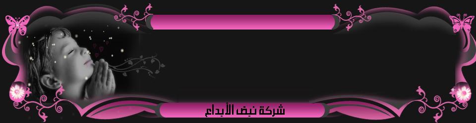 كــــــــــــــــ الحب ــــــــــــــــروان