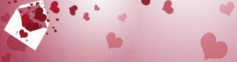 بواسل المحبة