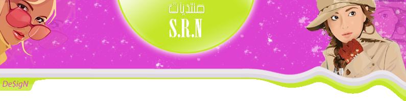 www.assalanet.forumr.net