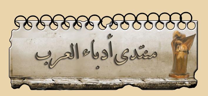 شباب مصر الجامد