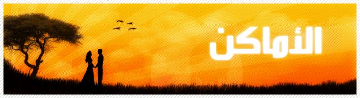 www.ahmadmasrigroup.com