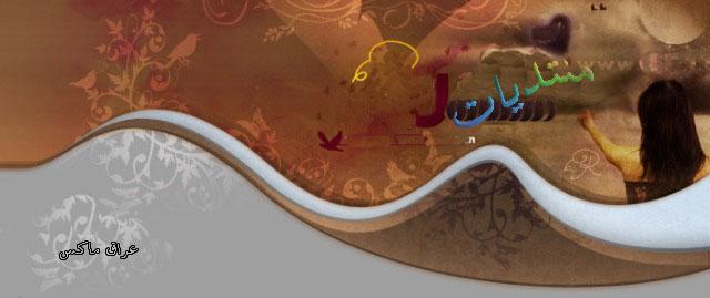 منتدى كلية التجارة -جامعة عين شمس