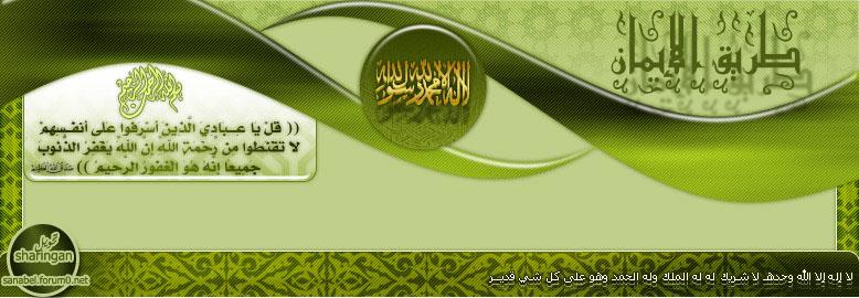 سلسلة منتديات الشيخ مصطفى إسماعيل أحمد
