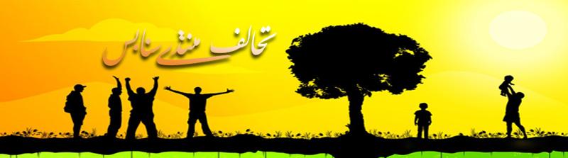 موقع من تصميم الأخ ياسين للعلوم