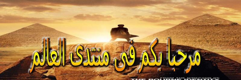 منتديات العالم العربي  عمار الساهر الحزين
