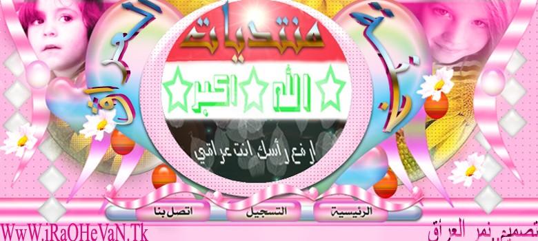 حـــــــــــــــــــــــبـــــــــــ        ــــيــــــــــو