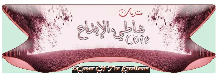 منتديات صيام الاسلامى