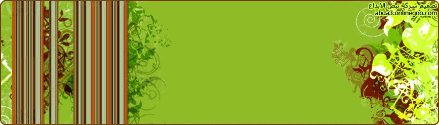 منــــــــــــــــــــــــــــــــــــــتدى فنيي الصــــــــــــــــــــــــــــــــــــــيدلة
