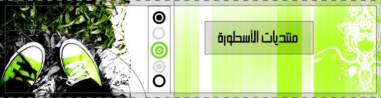 www.elrehab.com