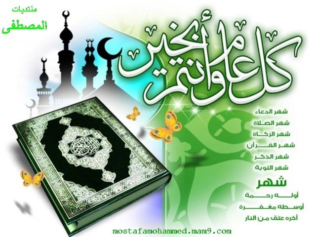 العراق لكل العرب