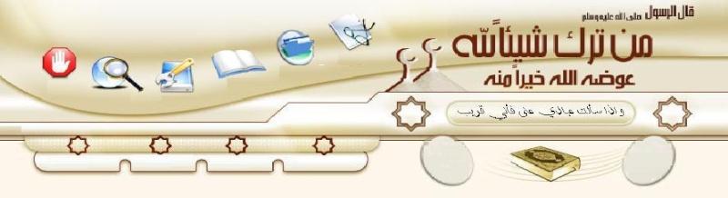 hadj-mehdi-ain-el-arbaa