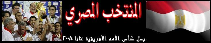 منتدى العرب