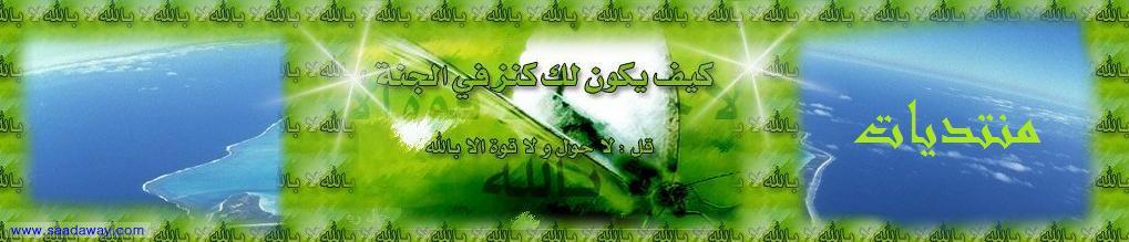 اسلام دوت كوم