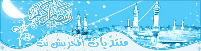 شباب عرب