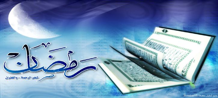 منتدي الشيخ الروحاني احمدالقاسم00967717762599