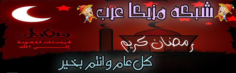 ibnal-jazeera