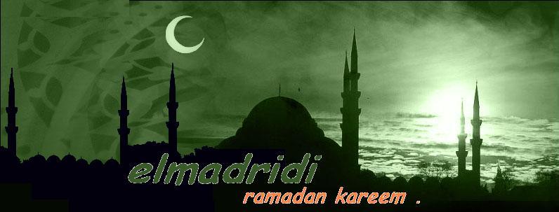 ((محمد ))((الرومنسي))